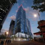 Brisbane Quarter Commercial Tower